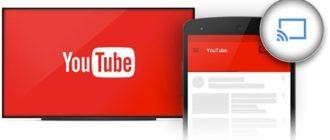 Как пользоваться Youtube com activate