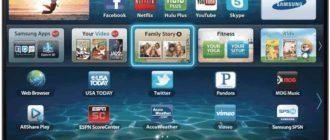 Youtube com Activate на Smart TV