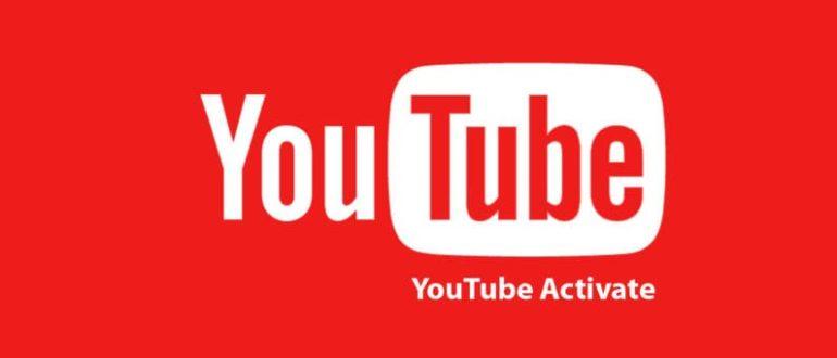 Youtube com Activate Xbox One Xbox 360 ввод кода